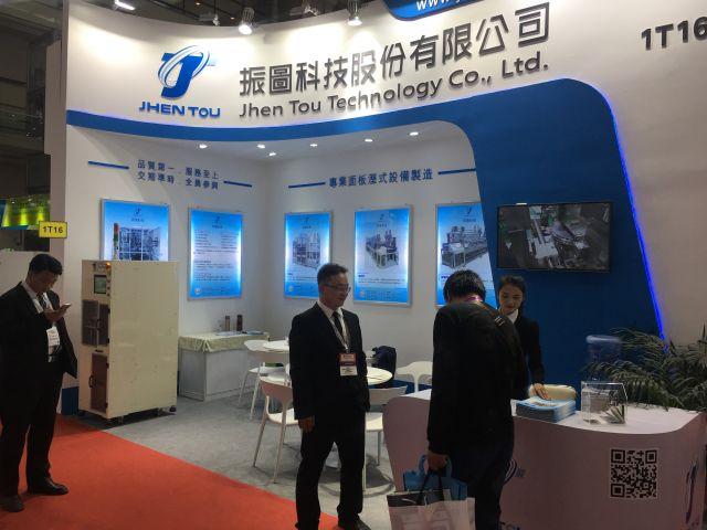 2018年11月22-24日深圳国际全触与显示展1