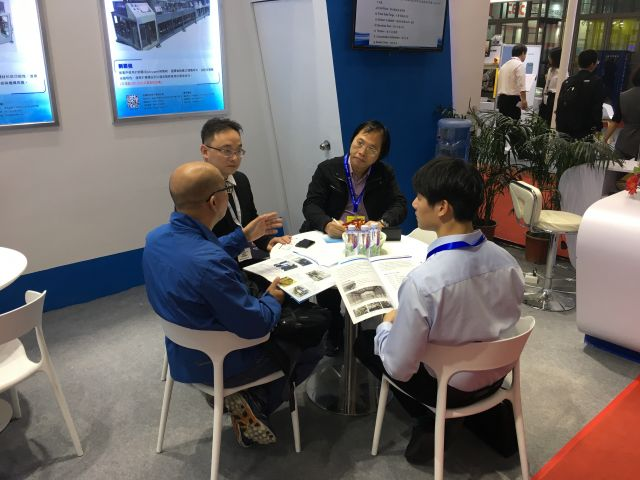 2018年11月22-24日深圳国际全触与显示展2
