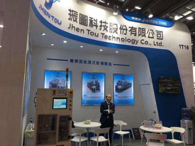 2018年11月22-24日深圳国际全触与显示展6
