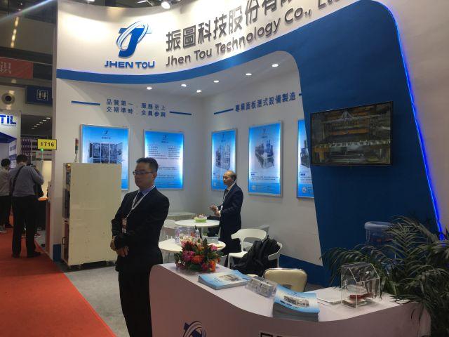 2018年11月22-24日深圳国际全触与显示展7