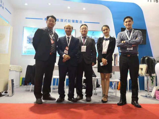 2018年11月22-24日深圳国际全触与显示展10