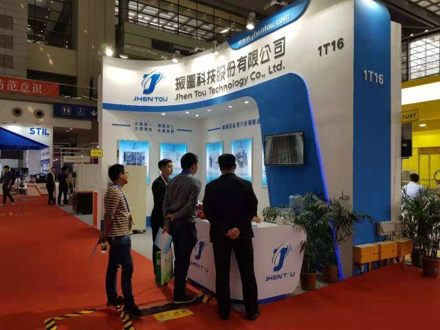 2018年11月22-24日深圳国际全触与显示展9